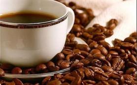 Кофе мешает женщинам зачать ребенка