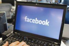 Facebook провоцирует беременных женщин на откровенность