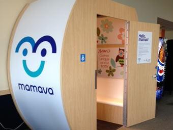 В аэропорту Вермонта открылся киоск для грудного вскармливания