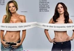 Грудное вскармливание: «эротическая» реклама не работает