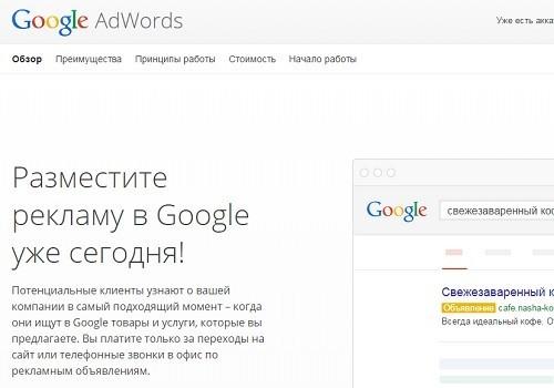 Google накажут за рекламу абортов в поисковой выдаче