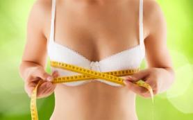 Увеличение груди без операций