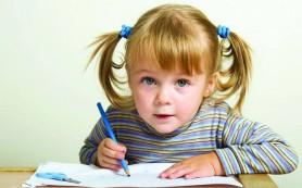Интеллект детей зависит от образования родителей