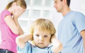 Ссоры в семье провоцируют задержку в развитии детей