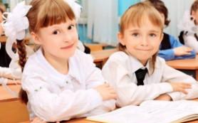 Желание учиться передается ребенку по наследству
