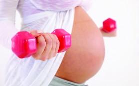 Как решить вопрос о необходимости спорта во время беременности