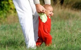 Когда ребенок начинает ходить