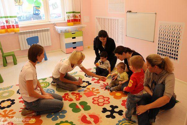 Все для развития детей в центре «Ребятенок»