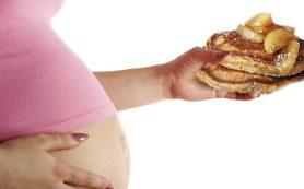 Жирная еда вредна для беременных, — медики