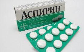 Аспирин снижает вероятность выкидыша