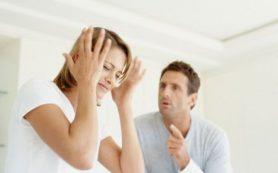 Конфликтные ситуации в семейных отношениях