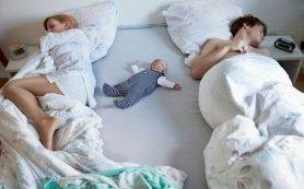 Родителям нельзя спать вместе с детьми