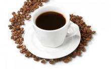 Ученые советуют употреблять меньше кофе беременным женщинам