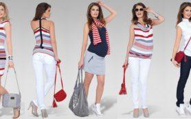 Одежда для беременных в интернет-магазине «На сносях»