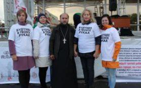 В Северодвинске православные активисты провели акцию против абортов