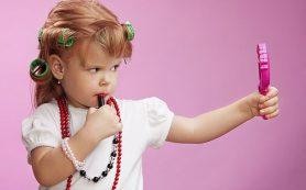 Маленькая дочь берет косметику. Что делать?