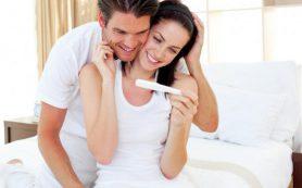 Запланированная беременность — здоровый ребёнок
