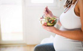 Назван лучший продукт питания для беременных