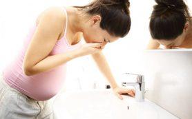 Как облегчить токсикоз при беременности?