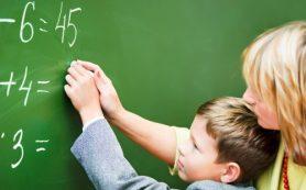 Готовим детей к школе: что нужно учесть?
