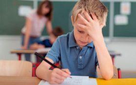 Что такое дислексия и как ее лечить
