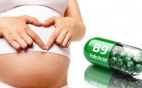 Беременные пьют слишком много фолиевой кислоты
