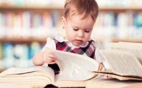 Мозг ребенка надо тренировать для защиты от ожирения