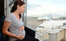 Врачи рассказали, влияют ли авиаперелеты на беременность