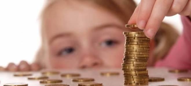 Налоговый вычет на детей — что нужно знать о налоговой льготе?
