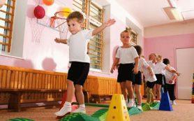 Физическое развитие и здоровье детей раннего возраста