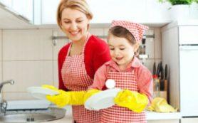Как выразить ребенку поддержку и одобрение